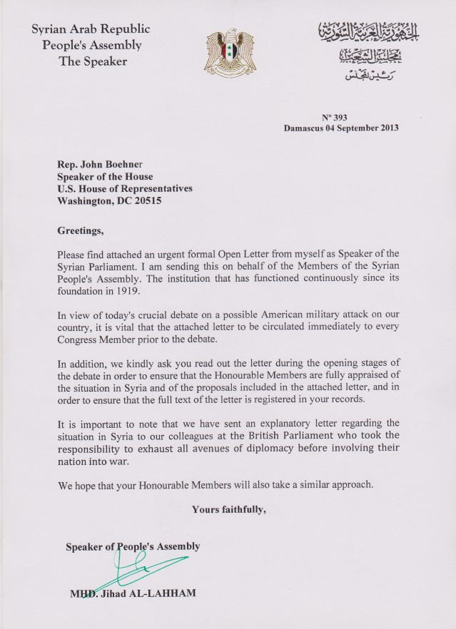 Syrian Parliament Letter To The Us House Of