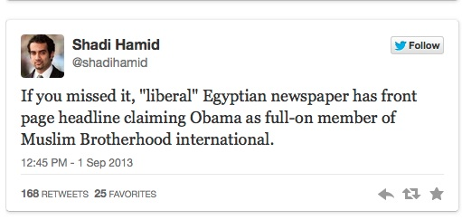 Obama_Hamid_Initial_Post1