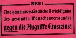 Fig.2_Banderole